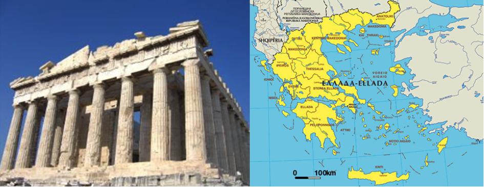 | EL | Grécko